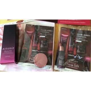 アテニア(Attenir)のアテニア ハリ肌化粧水セット &プレゼント付(サンプル/トライアルキット)