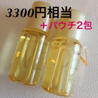 ALBION - アルビオン ハーバルオイル ゴールド 12ml ミニボトル 2本 (計24ml)