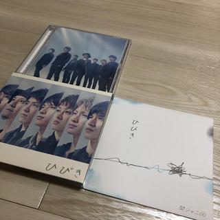 【美品】関ジャニ∞「ひびき」通常盤・初回限定盤セット(ポップス/ロック(邦楽))