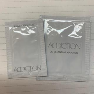 アディクション(ADDICTION)のADDICTION サンプルセット(サンプル/トライアルキット)
