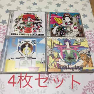 アジアン・カンフー・ジェネレーション CDセット(ポップス/ロック(邦楽))