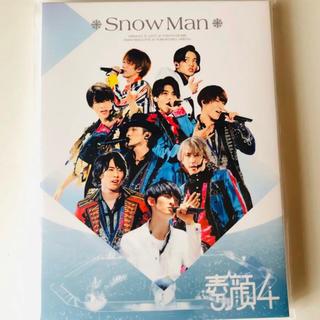 Johnny's - 素顔4 SnowMan DVD 値下げ不可