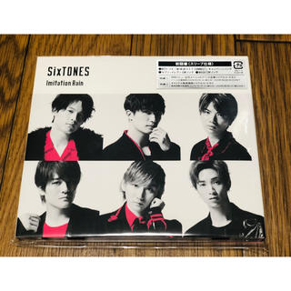 Imitation Rain/D.D.(初回盤) SixTONES CD(ポップス/ロック(邦楽))