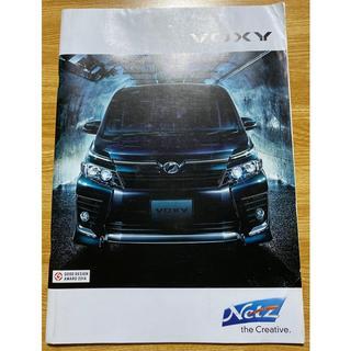 トヨタ VOXY  ヴォクシー 自動車カタログ