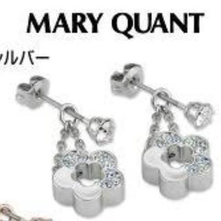 MARY QUANT - MARY QUANT シルバー デイジー ピアス