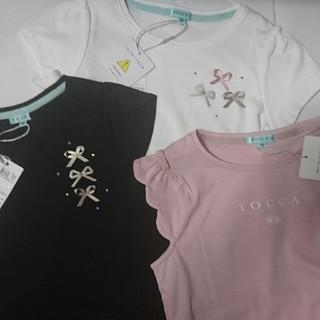 TOCCA - TOCCA 110 Tシャツ 3点