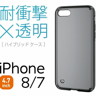 iphone8ケース カバー TRANTECT 耐衝撃(iPhoneケース)