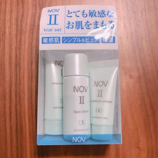 ノブ(NOV)のNOV Ⅱ trial set(サンプル/トライアルキット)