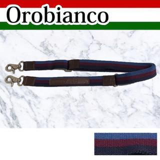 オロビアンコ(Orobianco)のOROBIANCO ショルダーベルト ショルダーストラップ 肩紐 肩掛けベルト(その他)