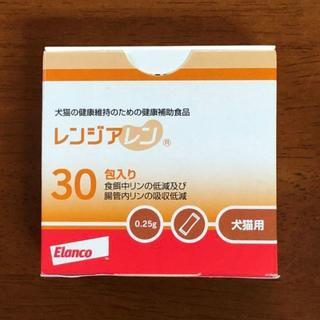 エランコ(Elanco)のレンジアレン  30包 1箱(その他)
