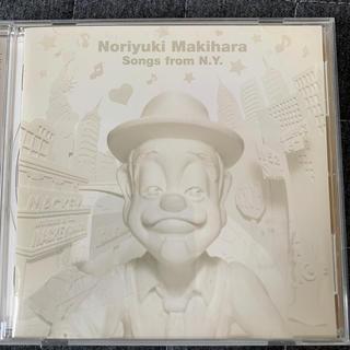 ノリユキ・マキハラ・ソングス・フロム・N.Y.(ポップス/ロック(邦楽))