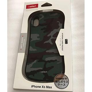 i select 6.5inch iPhone XsMax (カモフラージュ)