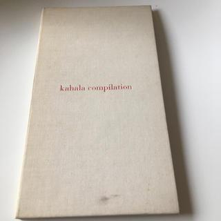 Kahara compilation(ポップス/ロック(邦楽))