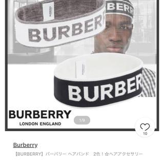 バーバリー(BURBERRY)のBurberry ヘアバンド(その他)