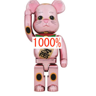 MEDICOM TOY - BE@RBRICK 招き猫 桃金メッキ 1000%