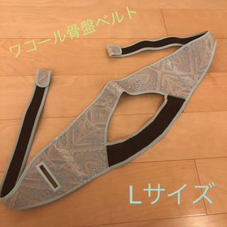 Wacoal - ワコール 骨盤ベルト MGY621