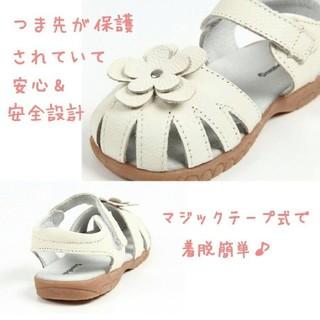 【新品】キッズ 女の子 サンダル お花 マジックテープ ホワイト 18.5cm(サンダル)