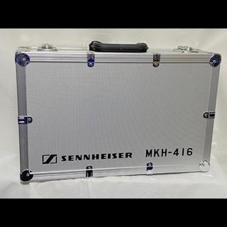 ゼンハイザー(SENNHEISER)のMKH416T セット(マイク)