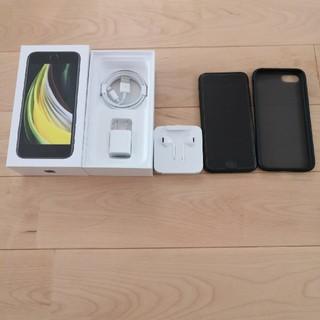 iPhone - 【SIMフリー】iPhone SE 第2世代 128GB