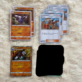 ポケモンカード(シングルカード)
