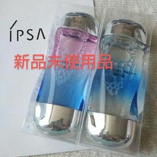 IPSA - イプサ IPSA 化粧水 タイムRアクア 限定 おまけ付き タイムリセット