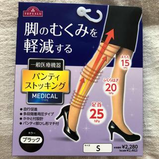 イオン(AEON)のTOPVALU 脚のむくみを軽減するストッキング(タイツ/ストッキング)