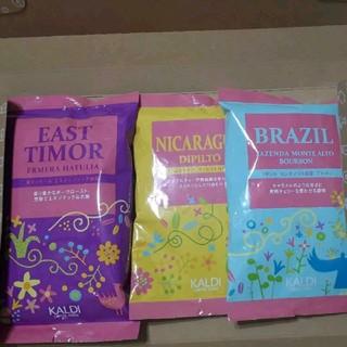 カルディ(KALDI)のKALDIコーヒー3種類セット(コーヒー)