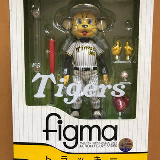 figma トラッキー ホームver(スポーツ)