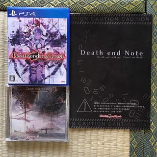 Death end re;Quest 特典付き(PCゲームソフト)
