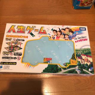 タカラトミー(Takara Tomy)の人生ゲーム(人生ゲーム)