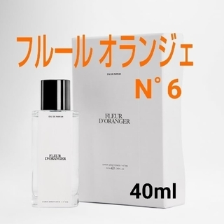 ザラ(ZARA)のZARA×ジョーマローン フルールオランジェ(香水(女性用))