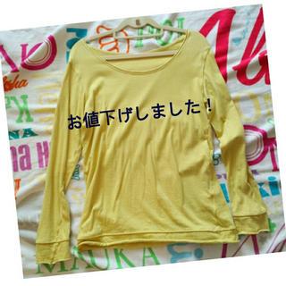 アンドイット(and it_)のアンドイット ロング無地Tシャツ!(カットソー(長袖/七分))