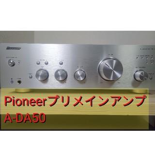 Pioneer - Pioneer プリメインアンプ A-50DA