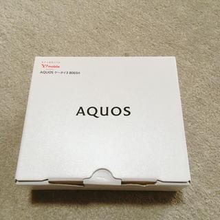アクオス(AQUOS)のほぼ未使用 AQUOSケータイ3ワイモバイル806SHホワイト805SH相当品(携帯電話本体)