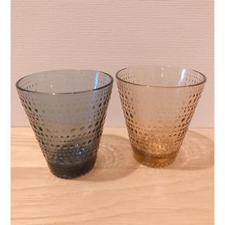 イッタラ(iittala)のIttala カステヘルミ タンブラー 廃盤色 アラビア 無印 スコープ イデー(グラス/カップ)
