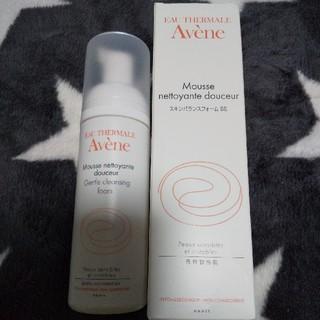 アベンヌ(Avene)のアベンヌ スキンバランスフォームSS 150ml 泡状洗顔料 敏感肌用 5月購入(洗顔料)