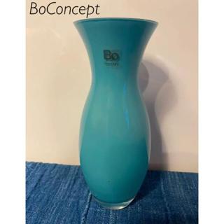 アクタス(ACTUS)のBoConcept ボーコンセプト フラワーベース 花瓶 北欧 トルコブルー(花瓶)