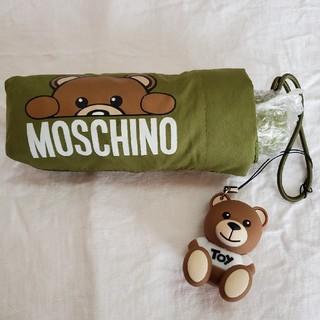 モスキーノ(MOSCHINO)のモスキーノ 折り畳み傘(傘)