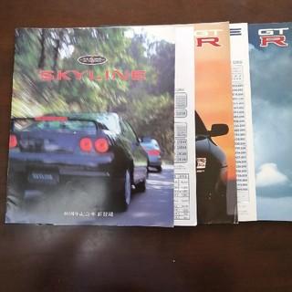 ニッサン(日産)のカタログ 日産 GT-R 他 3種類(カタログ/マニュアル)