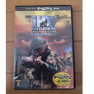 HIDDEN & DANGEROUS(PCゲームソフト)