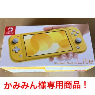 Nintendo Switch - Nintendo Swich Lite  yellow