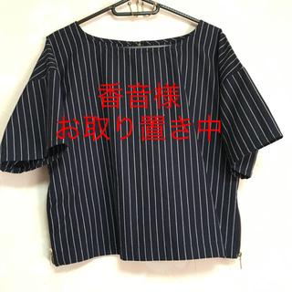 シマムラ(しまむら)のショート丈 ストライプ トップス(カットソー(半袖/袖なし))