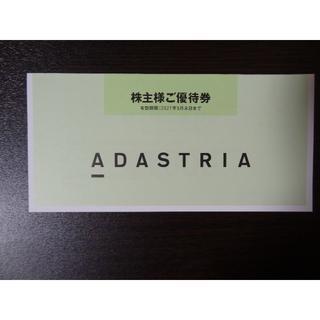 グローバルワーク(GLOBAL WORK)のアダストリア 株主優待券 3000円分(ショッピング)