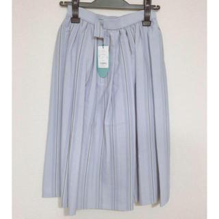deicy - デイシー  タグ付き スカート