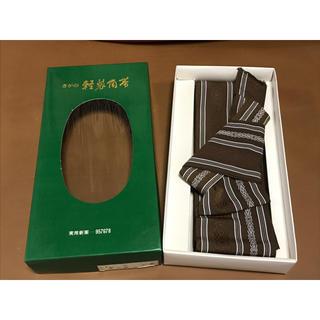 新品❤️角帯 茶系(帯)