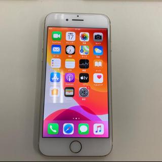 アイフォーン(iPhone)のiPhone7 32 08024(スマートフォン本体)