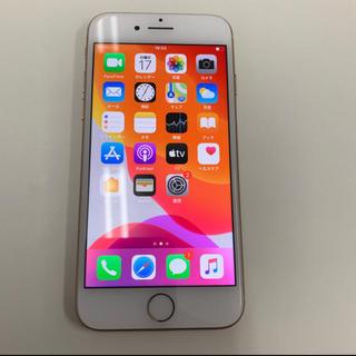 アイフォーン(iPhone)のiPhone8 64 04303(スマートフォン本体)