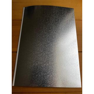 包装資材 厚紙 あて紙  折曲厳禁 銀ボール紙 ④(カード/レター/ラッピング)