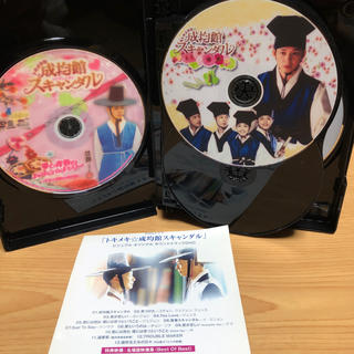 ジェイワイジェイ(JYJ)のトキメキ☆成均館スキャンダル DVD 完全版 サウンドトラックDVD  ユチョン(韓国/アジア映画)