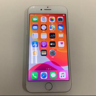 アイフォーン(iPhone)のiPhone7 32 19530(スマートフォン本体)